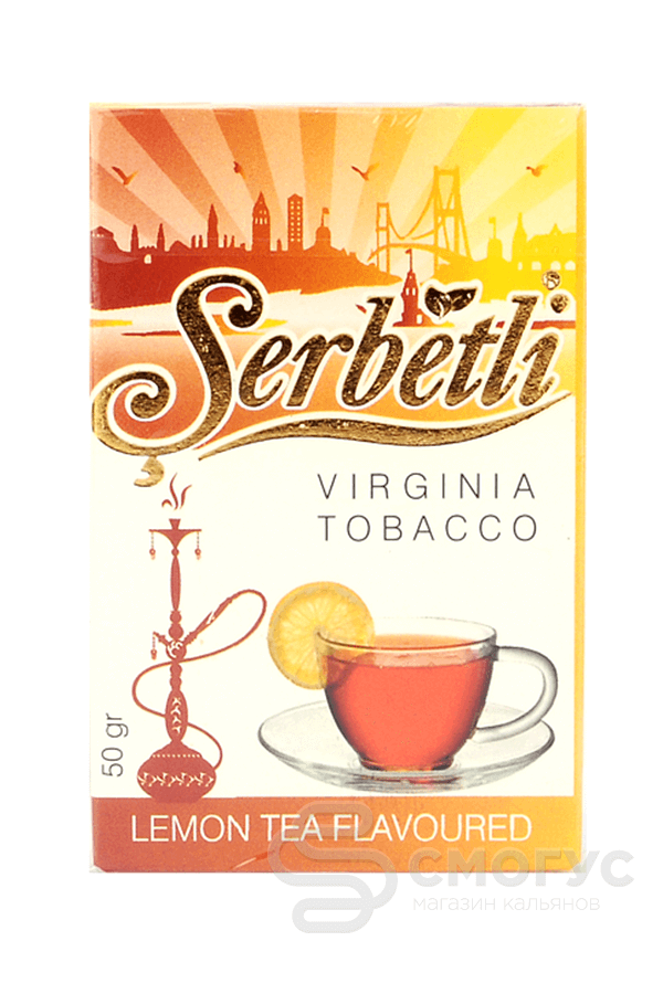 Купить Serbetli Lemon Tea (Чай с лимоном), 50 гр