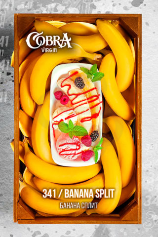Купить кальянную смесь Cobra Virgin Banana Split (Банана Сплит) в СПБ