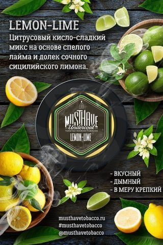 Купить табак Must Have Lemon-Lime (Лимон-Лайм) в СПб